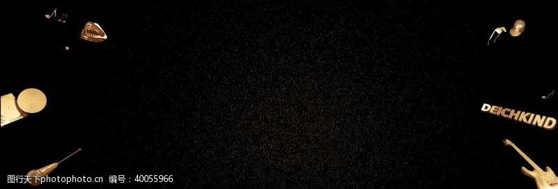 淘宝天猫电商狂欢黑金海报背景图图片
