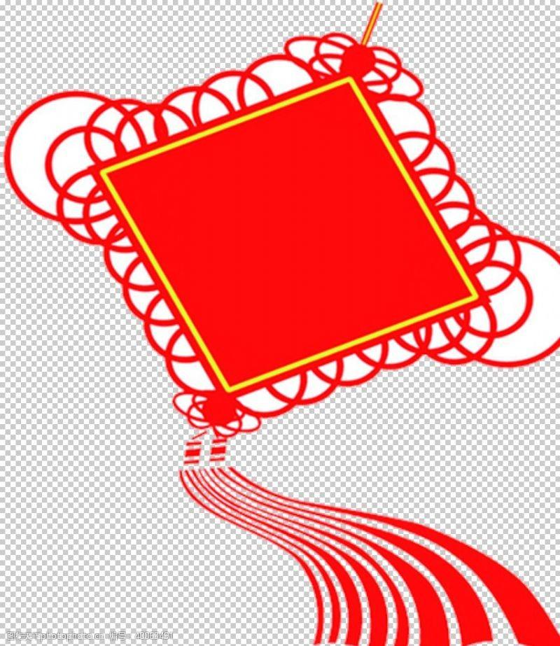 透明元素新年中国结素材图片