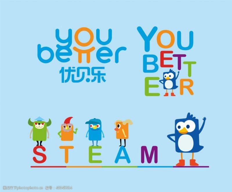 儿童教育优贝乐logo图片