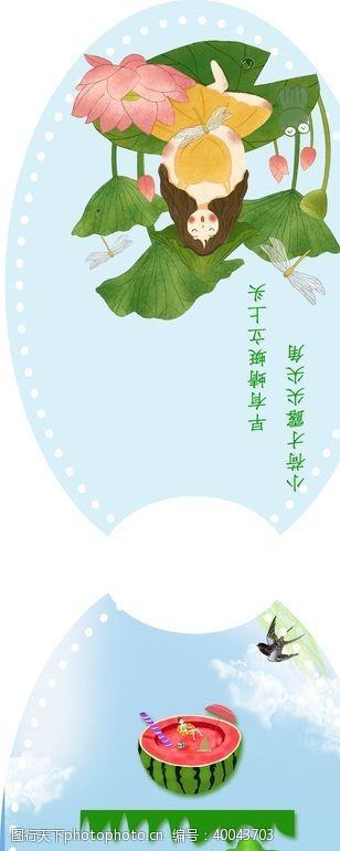 青蛙运动会主题立夏斗蛋广告图片