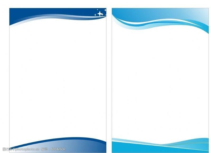 简洁展板展板背景图片