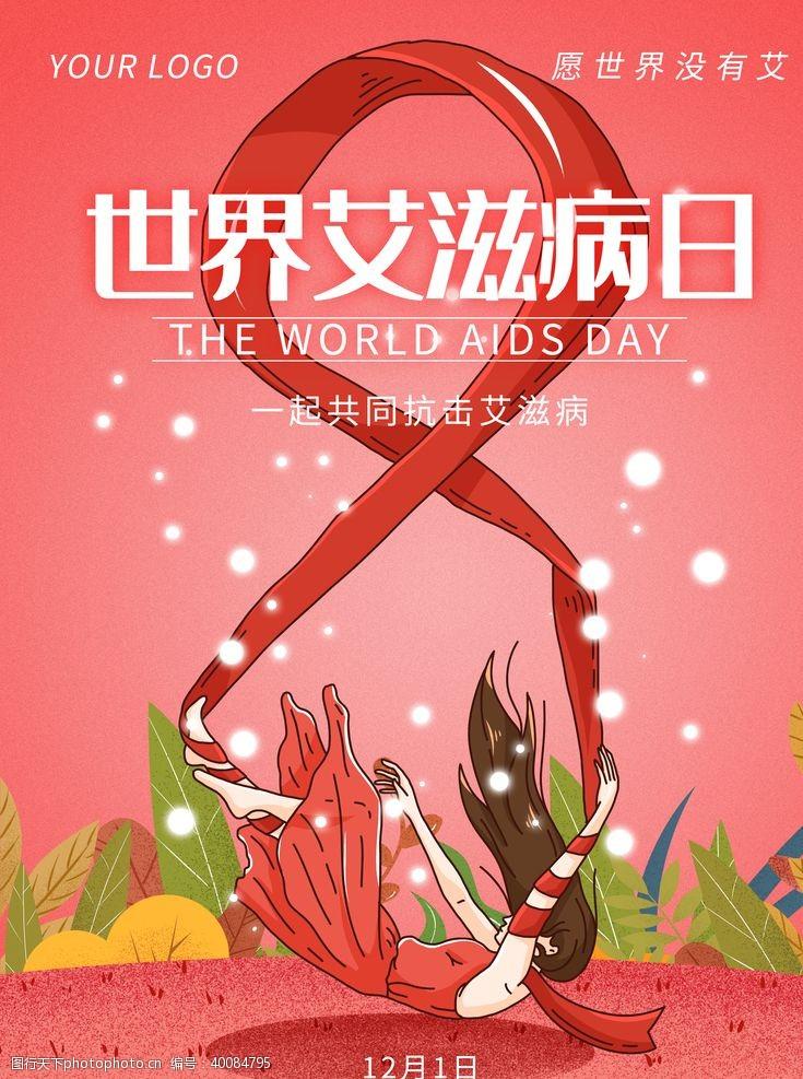 纪念日国家公祭日南京大屠杀大屠杀图片