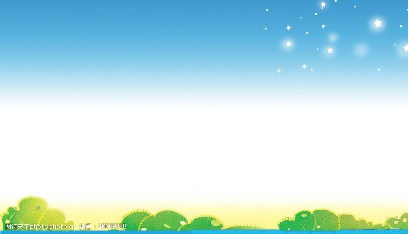 时尚底纹蓝色背景图片