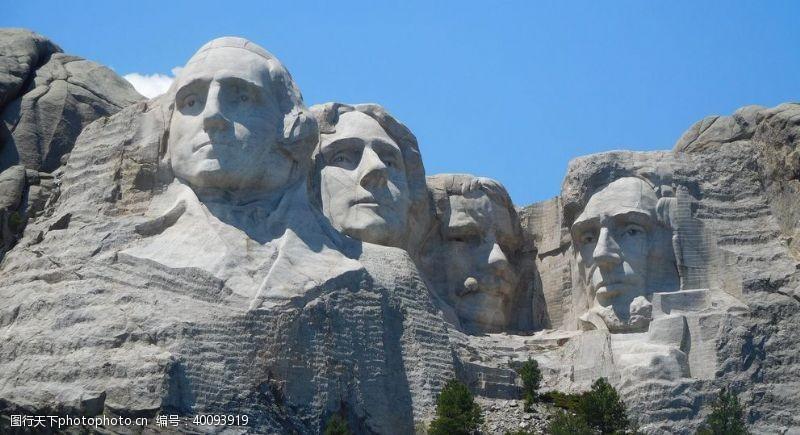 美国总统公园图片
