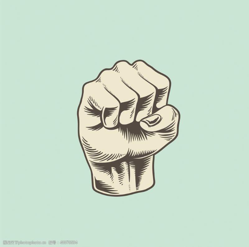 握拳拳头重拳出击图片