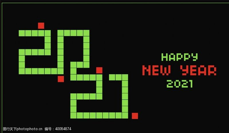 元旦模板新年快乐图片