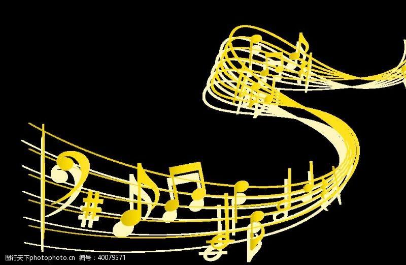 五线谱音符图片