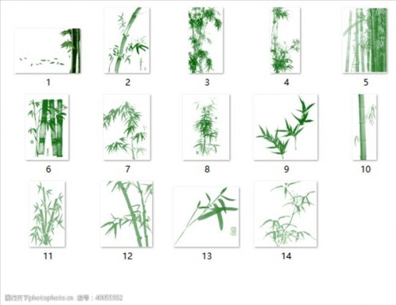 psd格式竹子透明素材图片