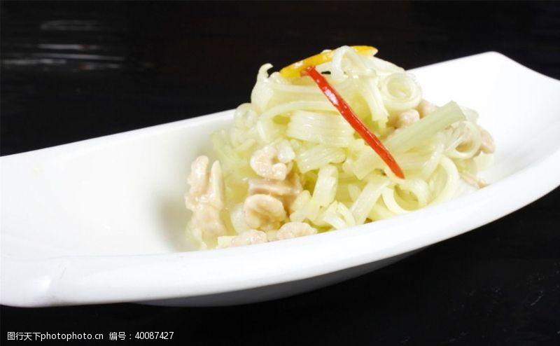 拌马家沟芹菜图片