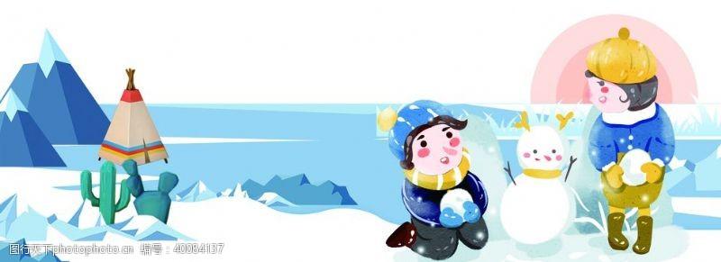 设计图库冬季吊牌图片