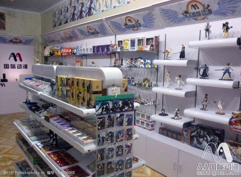 商务场景动漫店展示图图片