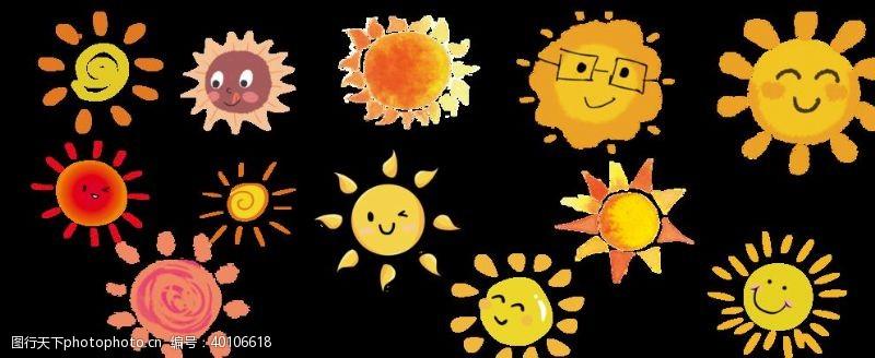 冲浪高清透明免抠卡通太阳元素图片