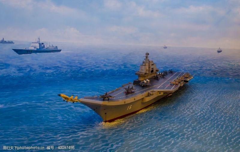 美国航空母舰图片