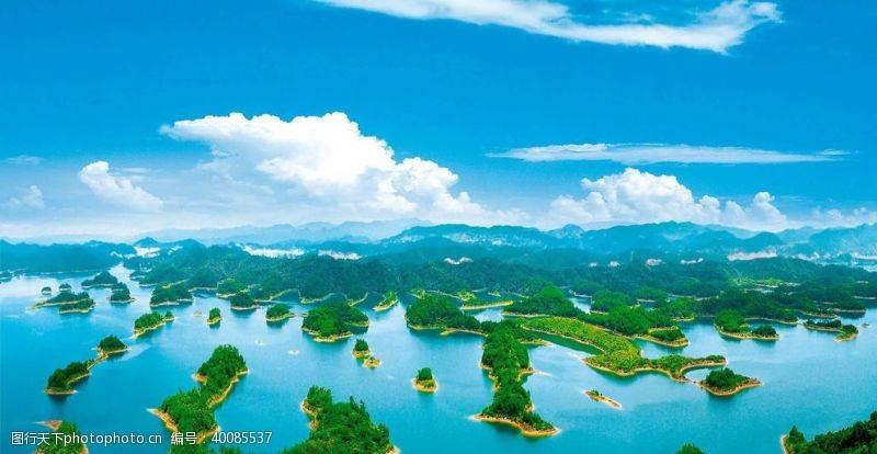 湿地公园杭州千岛湖图片