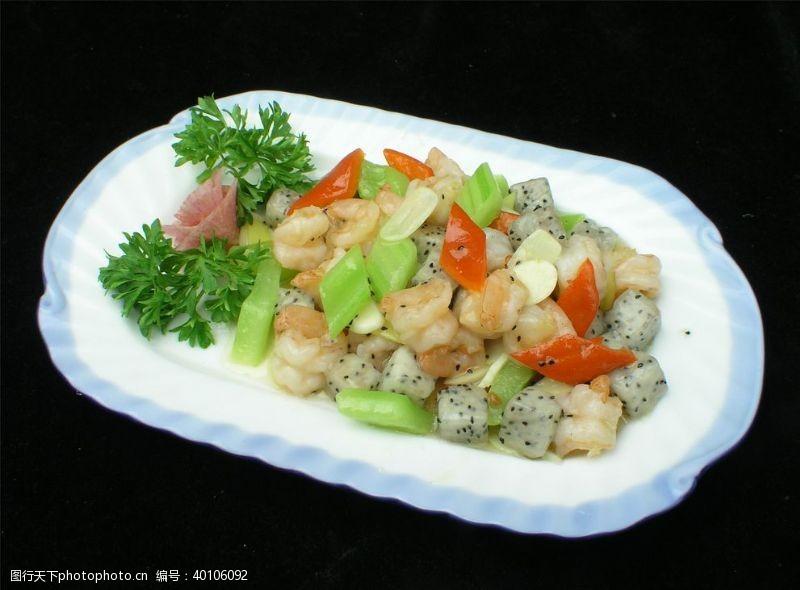 火龙果炒虾球图片