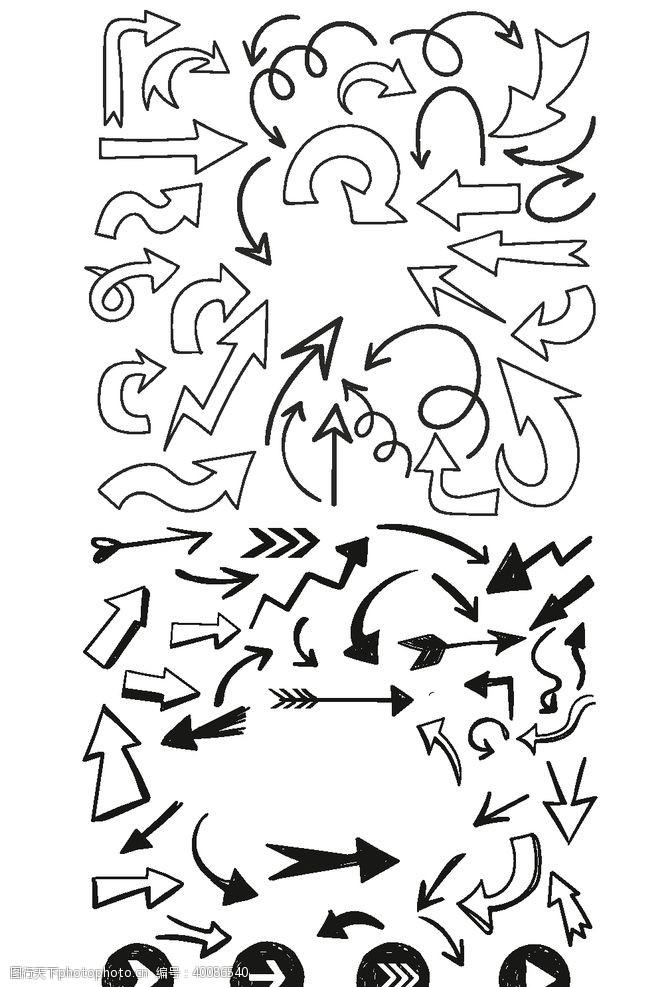 三角形标志箭头标志图片