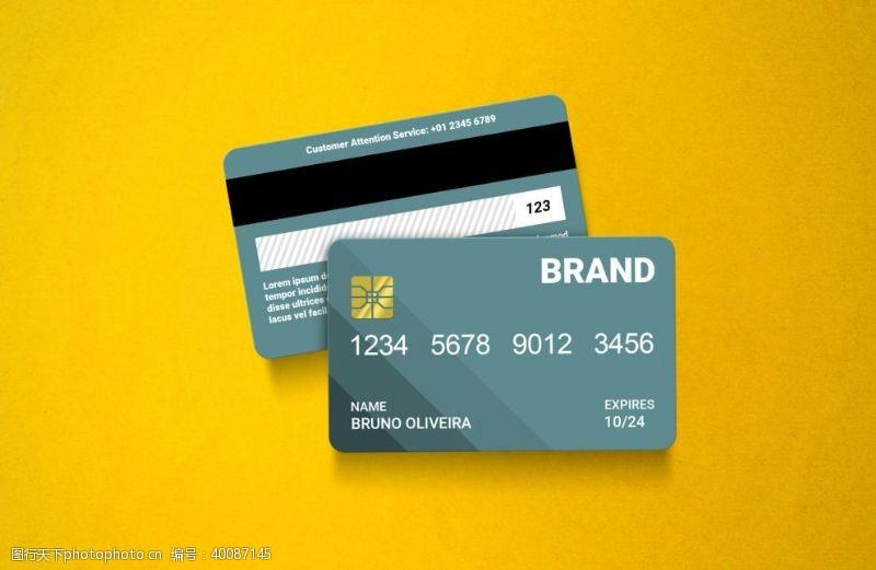 储值卡银行卡样机图片