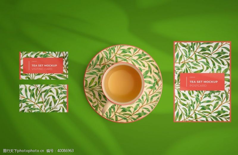 茶叶包装设计茶杯样机图片