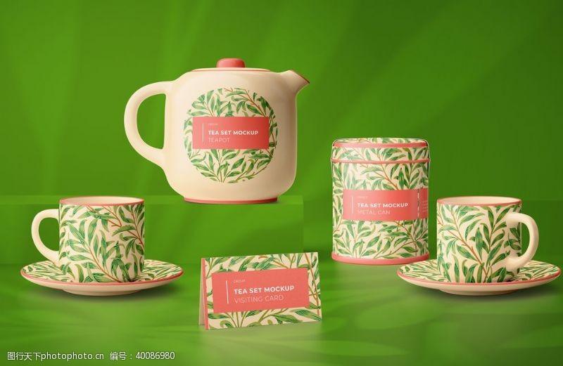 茶包装茶杯样机图片