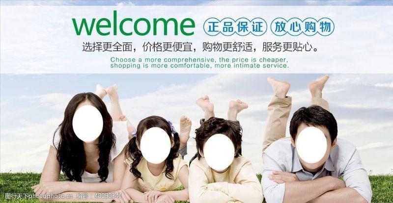 逛街购物海报图片
