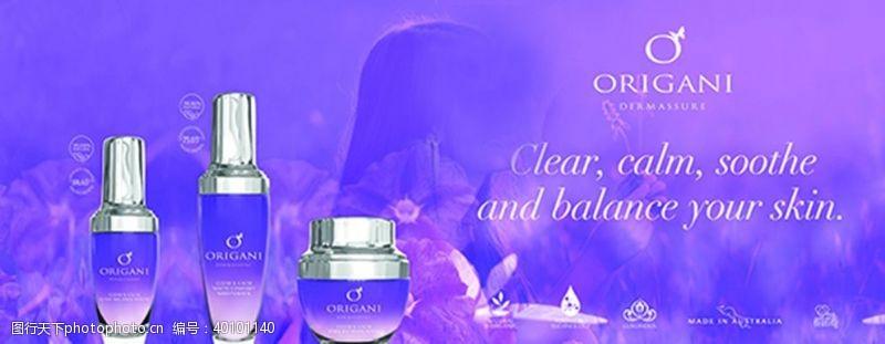 美容画册化妆品背景图片