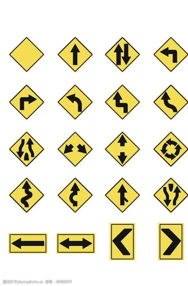 三角形标志箭头图标图片