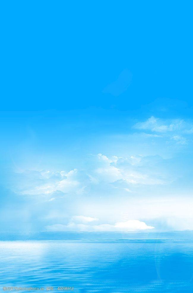 仰望蓝天白云背景图片