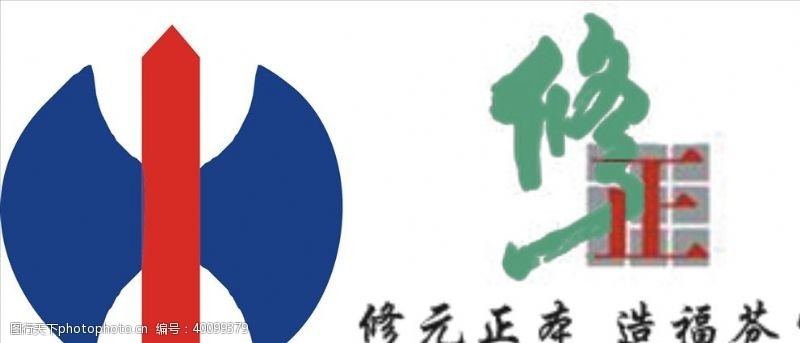 logo大全修正图片