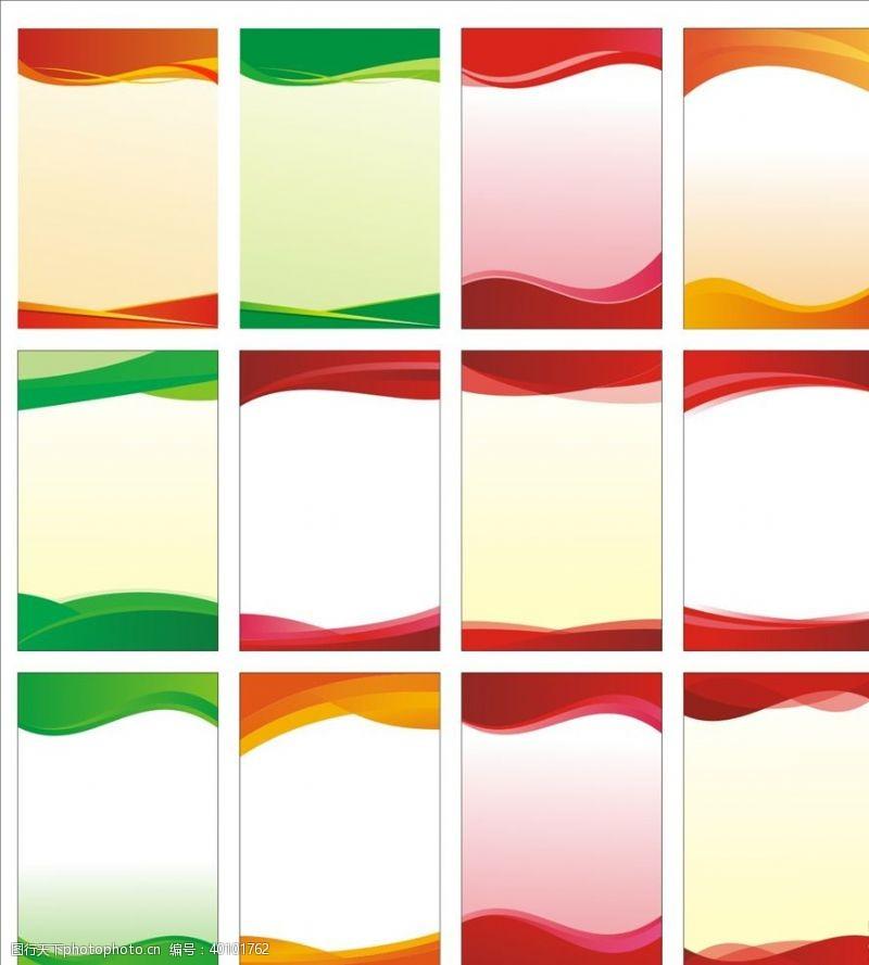 相框设计制度框图片