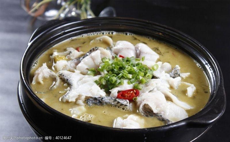 农家菜北京菜图片