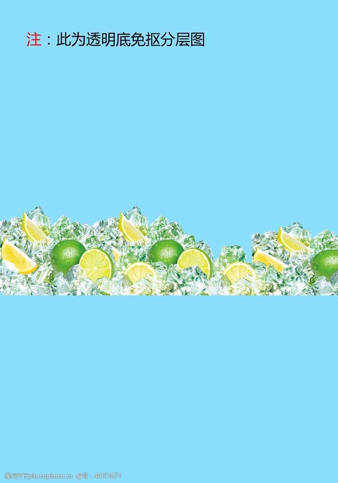 深色背景冰块水果图片