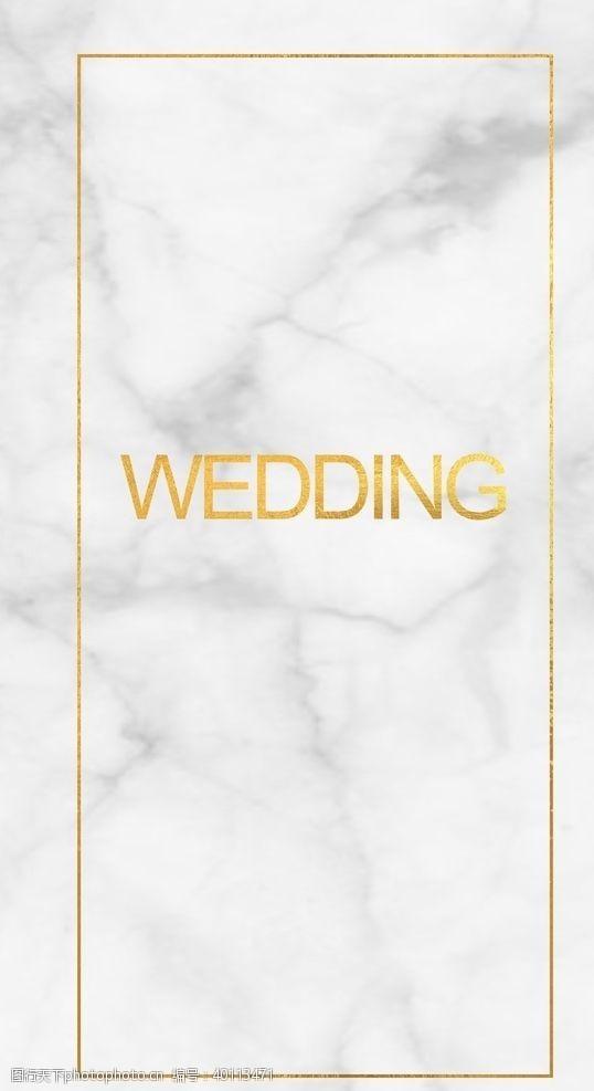 高端婚礼大理石婚礼图片