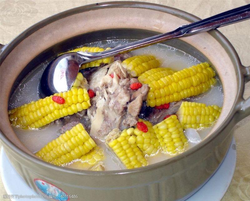 氨基酸炖品汤羹图片