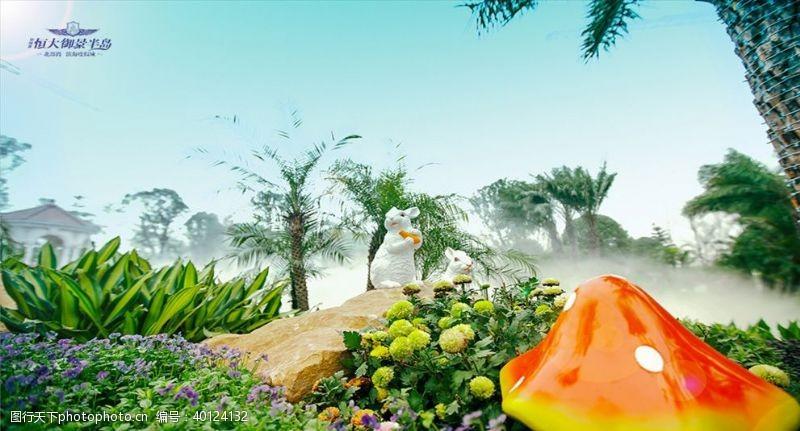 仙境房地产园景兔子图片