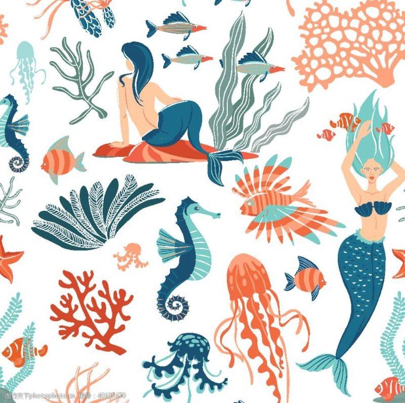水印海底世界人鱼图片