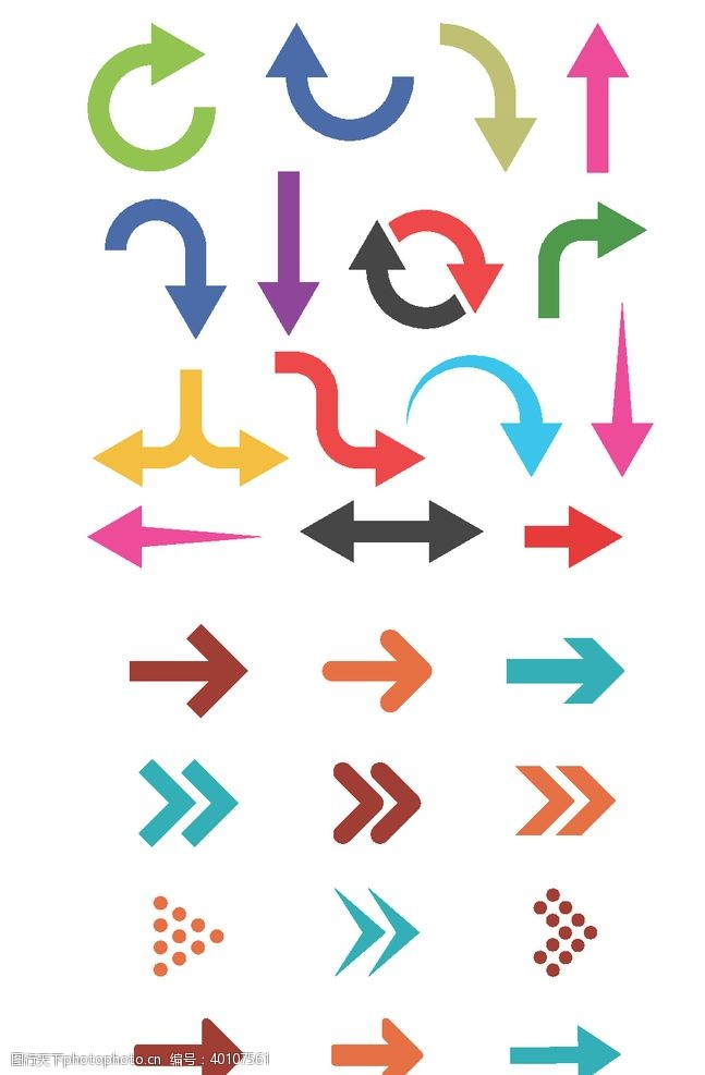 标识标志图标箭头标识图片