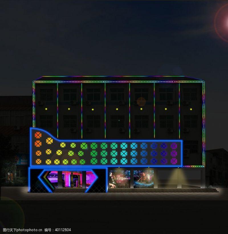 涂料KTV楼体亮化图片