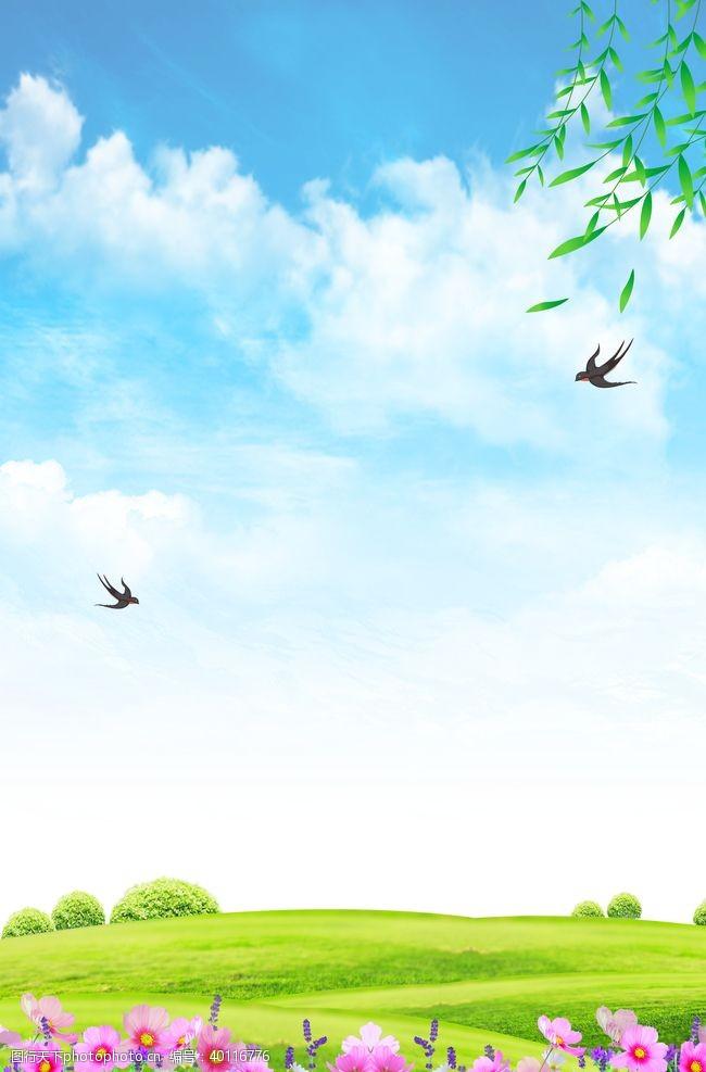 仰望蓝天白云图片