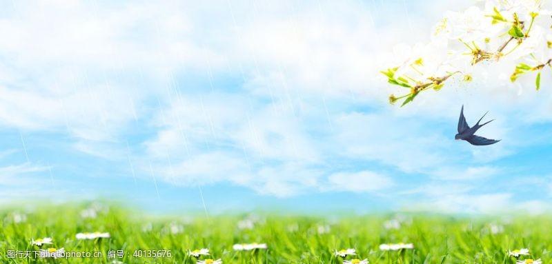 绿色清新背景蓝天白云图片