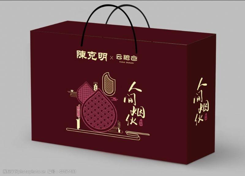 手提袋设计礼盒设计效果图图片