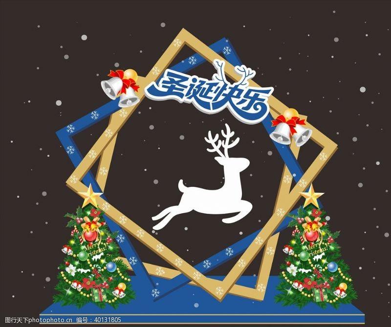 展览设计圣诞美陈图片