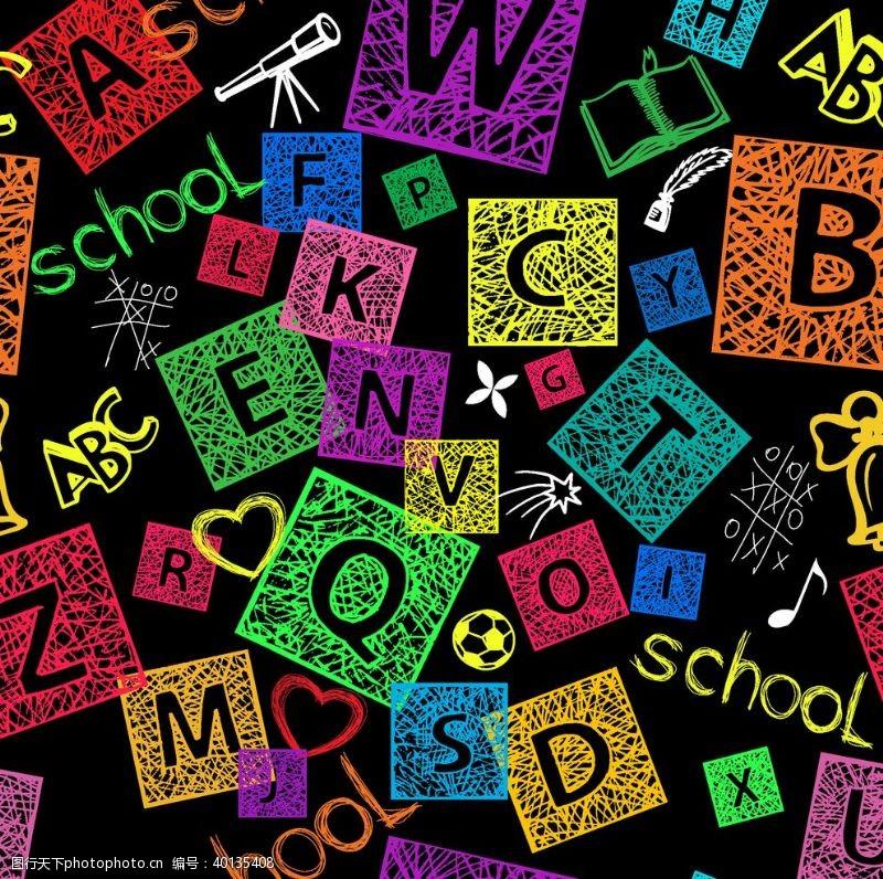 水印英文字母图片