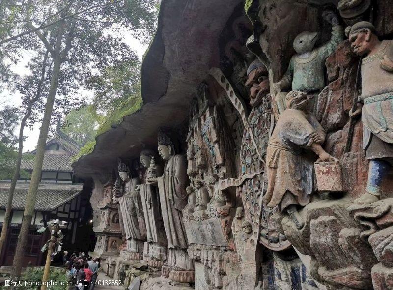 重庆大足石刻图片