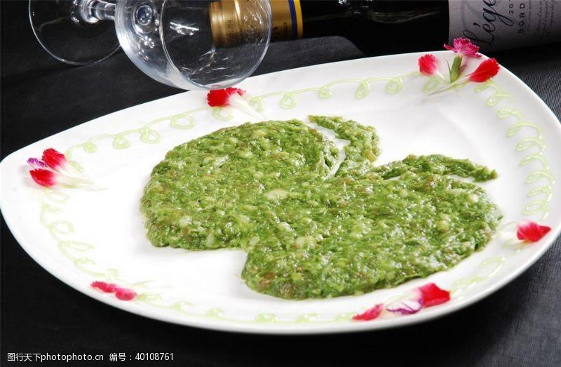 菠菜滑图片