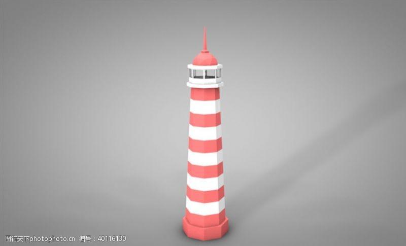 C4D模型灯塔图片