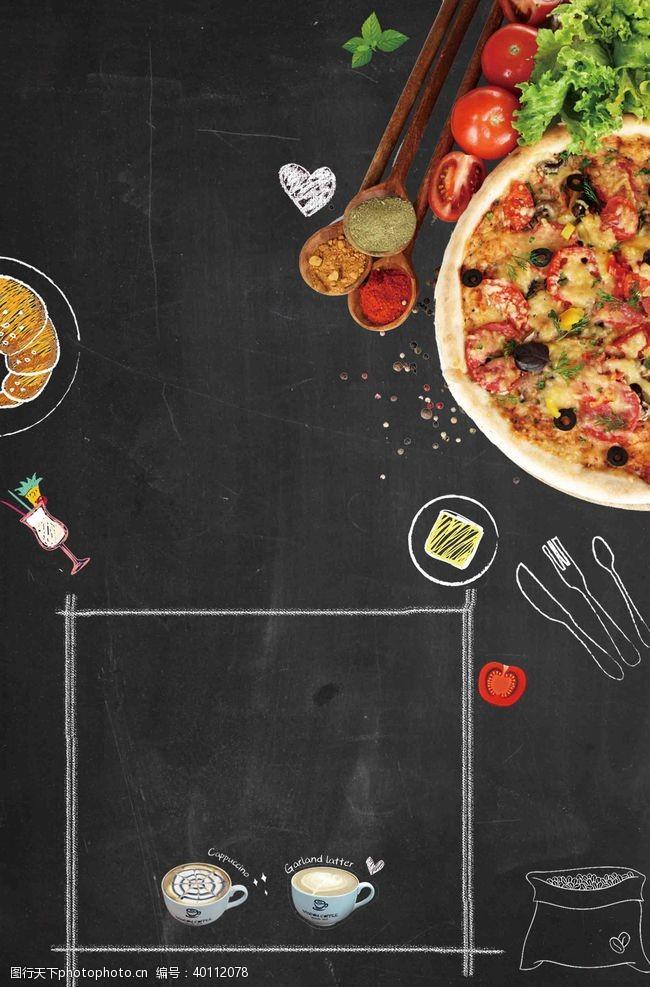 高级菜单菜图片