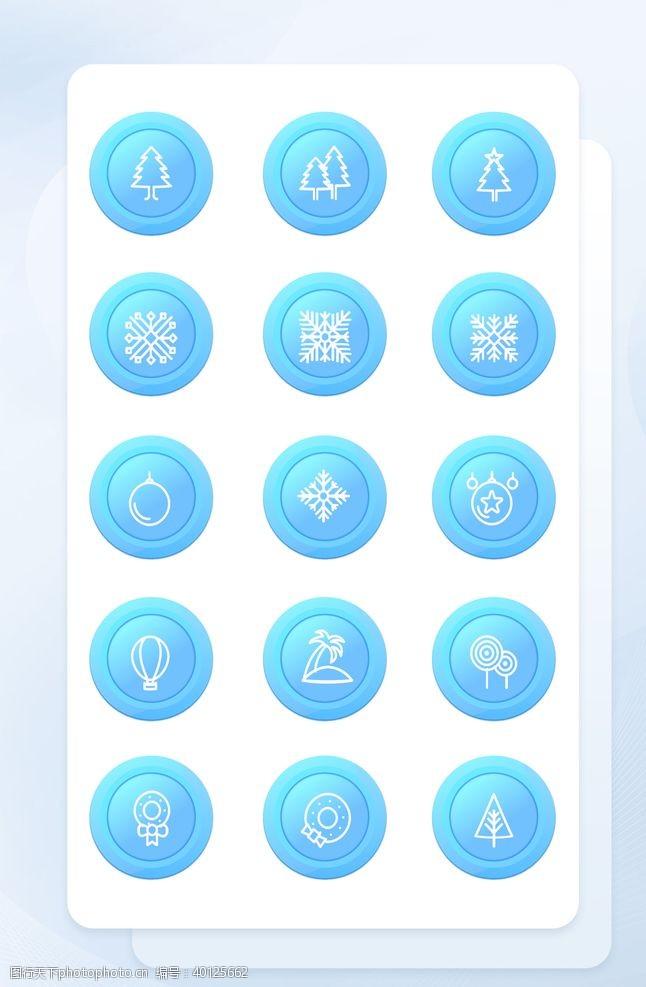 淡蓝色简约圣诞节图标应用矢量图片