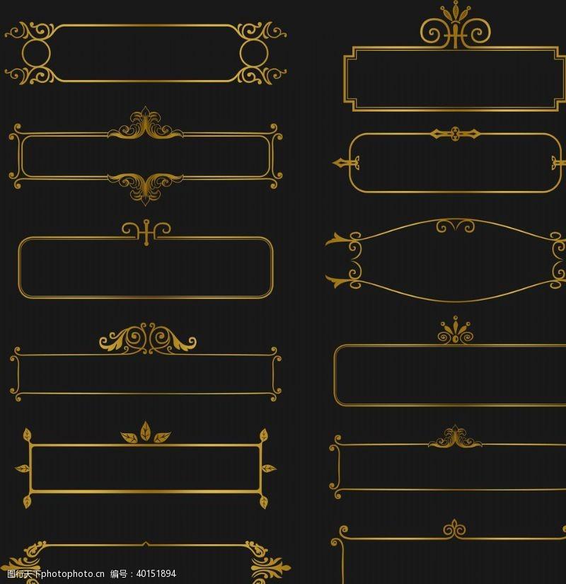 藤蔓金色花纹边框图片