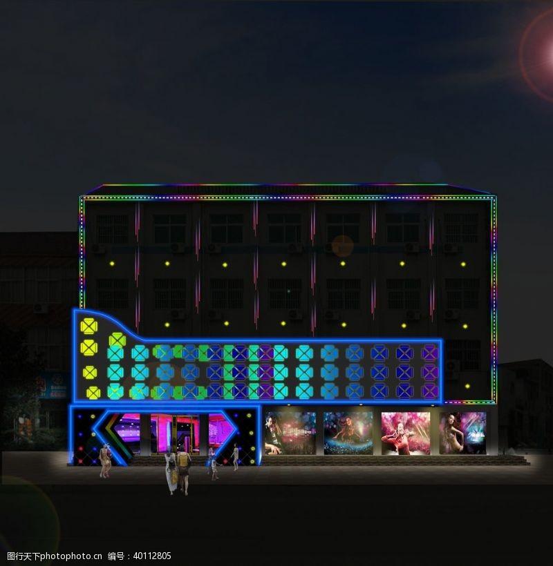涂料KTV装修效果图图片
