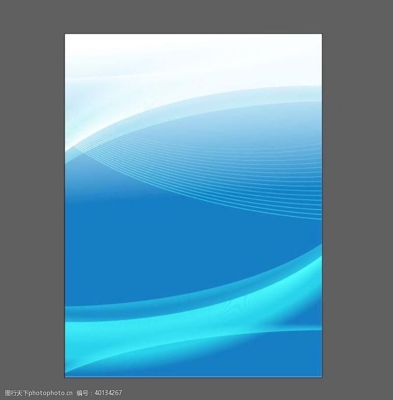 简洁展板蓝色展板背景图片